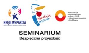 seminarium logo